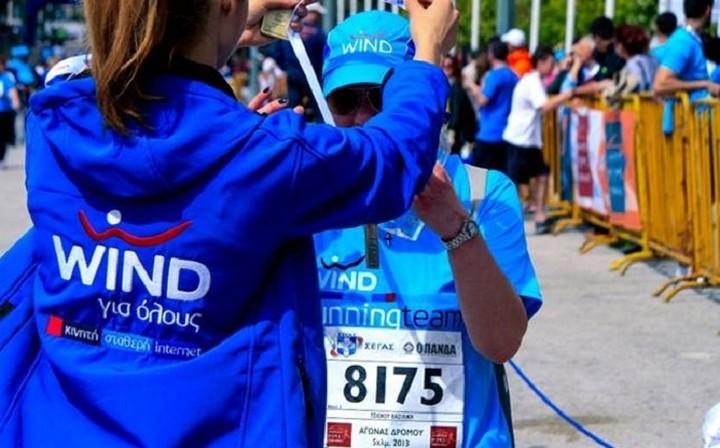 H WIND Running Team συγκέντρωσε 50.000 ευρώ στο πλαίσιο του Μαραθώνιου