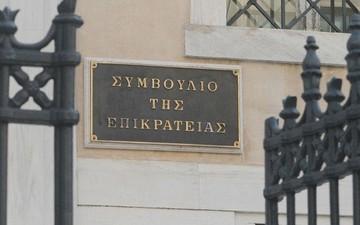 Στο ΣτΕ η συμφωνία συμβιβασμού του Ελληνικού δημοσίου με την Siemens