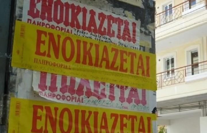 Ρύθμιση για τα ανείσπρακτα ενοίκια εξετάζει το ΥΠΟΙΚ