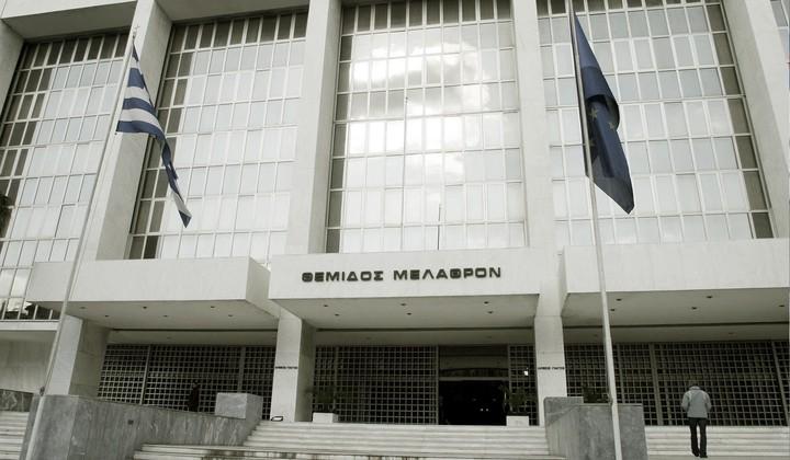 Μηνυτήρια αναφορά καταθέτει η κυβέρνηση στην Εισαγγελία του Αρείου Πάγου