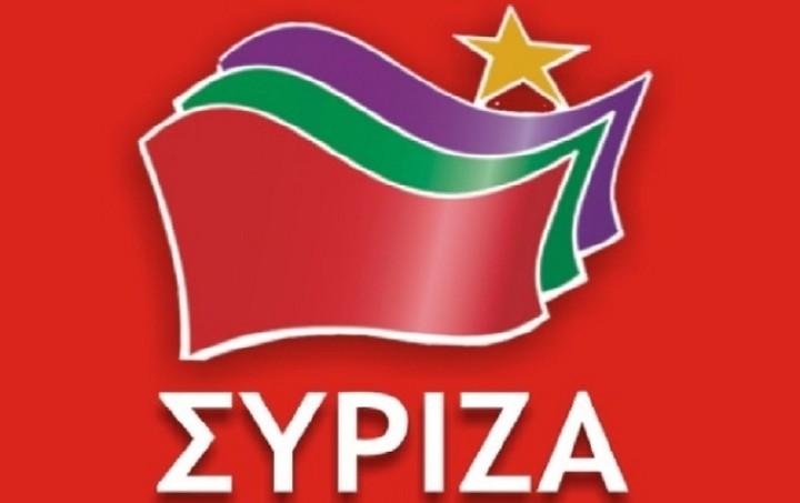 Το Σαββατοκύριακο η Συνδιάσκεψη του ΣΥΡΙΖΑ