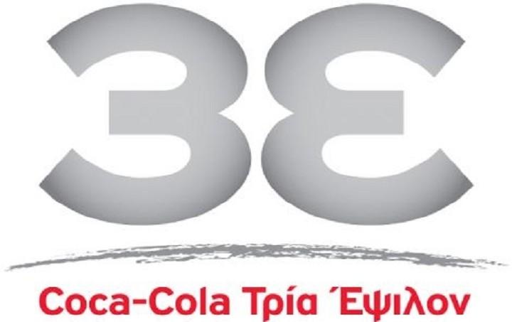H Coca Cola σχεδιάζει νέα επένδυση στην Ελλάδα - Όλες οι λεπτομέρειες