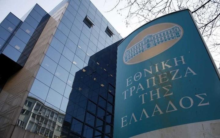 Άνοιξε το βιβλίο προσφορών της Εθνικής Τράπεζας
