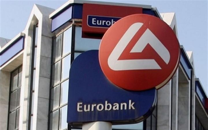 Άνοιξε το βιβλίο προσφορών της Eurobank