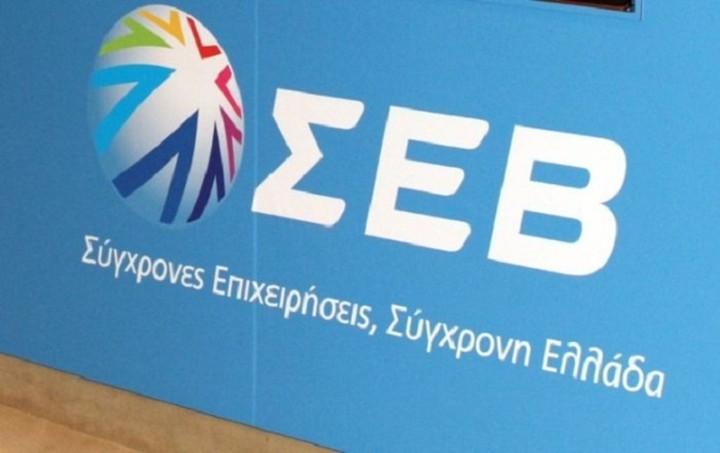 ΣΕΒ: Η ελληνική οικονομία ανακάμπτει απελπιστικά αργά