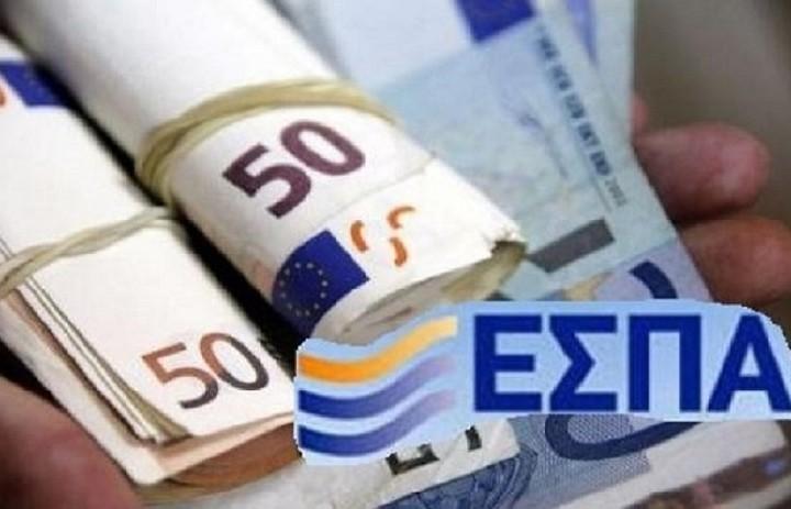 Το ΕΣΠΑ επιδοτεί πρώην ανέργους του ΟΑΕΔ που άνοιξαν επιχειρήσεις