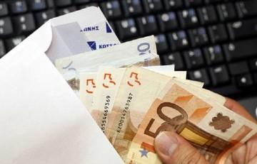 Από Δευτέρα ξεκινά η επιστροφή φόρου -Σε ποιους θα πιστωθεί