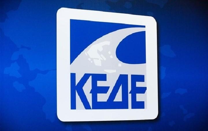 ΚΕΔΕ: Στη 1η Δεκεμβρίου η έκτακτη γενική συνέλευση για τα οικονομικά των δήμων