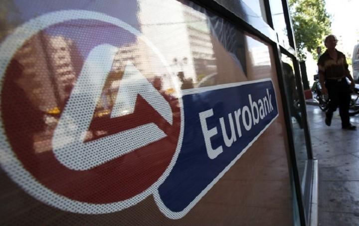 Αυτός είναι ο νέος μέτοχος της Eurobank