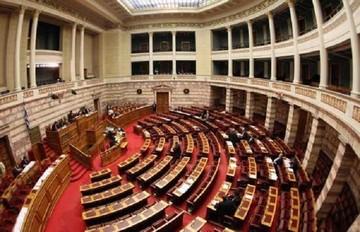 Μειωμένος ο προϋπολογισμός της βουλής σε σχέση με πέρυσι