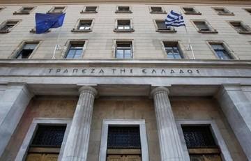 ΤτΕ: Αυξήθηκε στα €82,8 δισ. η χρηματοδότηση από τον ELA
