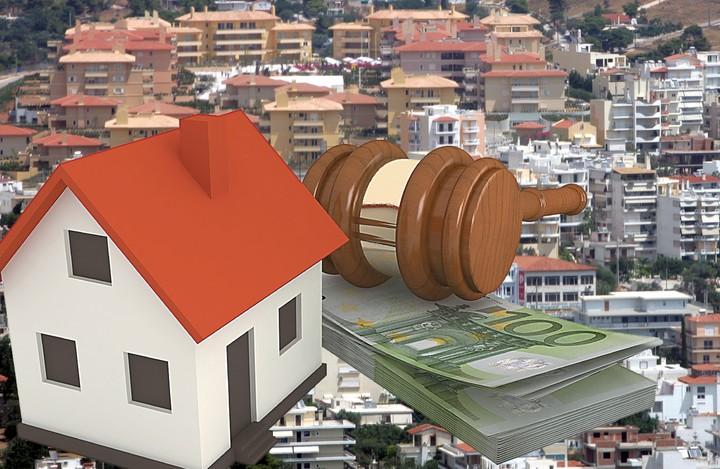 """Πότε θα προστατεύεται η κύρια κατοικία από το """"σφυρί"""" - Ακάλυπτοι οι 4 στους 10"""