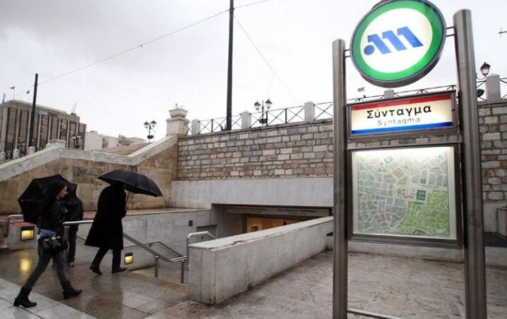 Εκτός λειτουργίας από τις 14:30 οι σταθμοί του μετρό Ευαγγελισμός, Σύνταγμα, Μέγαρο Μουσικής