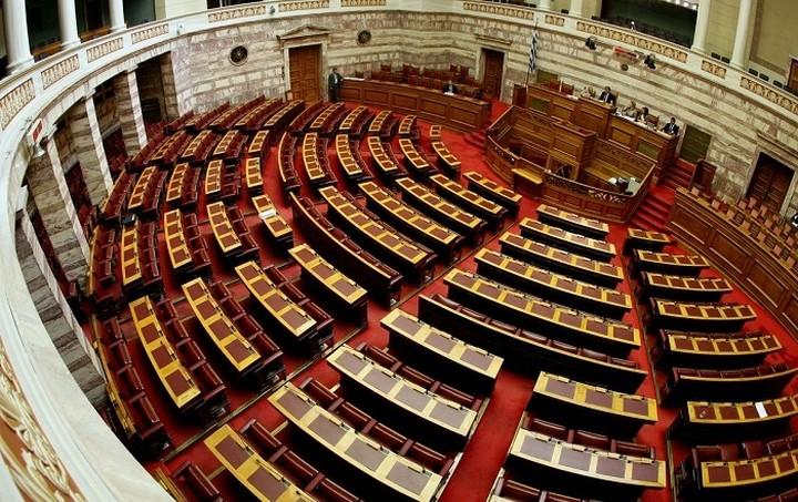 Αντιπαράθεση στη Βουλή για τα «κόκκινα» δάνεια