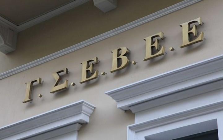 ΓΣΕΒΕΕ: Η φορολογική επιβάρυνση του κρασιού θα πλήξει έναν από τους πλέον παραγωγικούς κλάδους