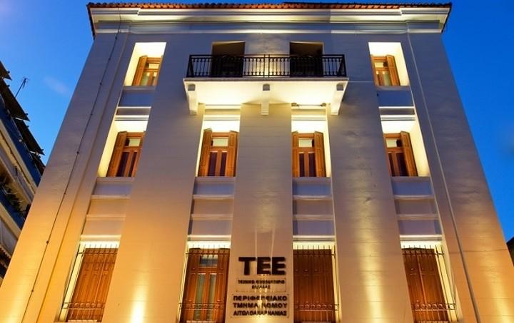 Το ΤΕΕ στηρίζει μικρούς δήμους για απορρόφηση κονδυλίων