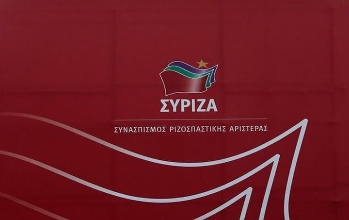 Η πορεία του ΣΥΡΙΖΑ προς το συνέδριο στο επίκεντρο της Πολιτικής Γραμματείας του ΣΥΡΙΖΑ