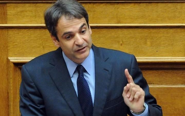 Κυρ. Μητσοτάκης: Παραιτούμαι από κοινοβουλευτικός εκπρόσωπος της ΝΔ