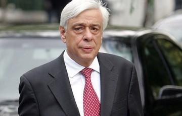 Παυλόπουλος: Στηρίζοντας την ελληνική οικονομία στηρίζετε τον τόπο