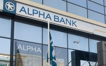 Alpha Bank: Ολοκληρώθηκε η αύξηση μετοχικού κεφαλαίου ύψους 2,563 δισ. ευρώ