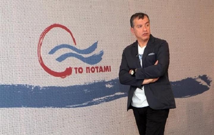 Το Ποτάμι: Όχι σε διάλογο - προκάλυμα για να κυβερνάει ο ΣΥΡΙΖΑ με τους ΑΝΕΛ