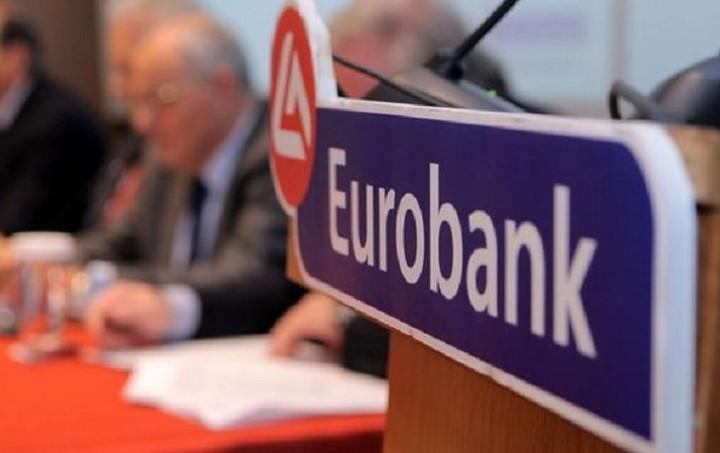 Οι στόχοι της Eurobank μετά την ανακεφαλαιοποίησή της