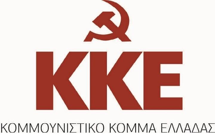 ΚΚΕ για το συμβούλιο πολιτικών αρχηγών: Δεν θα πάρουμε μέρος σε ένα διάλογο-παρωδία