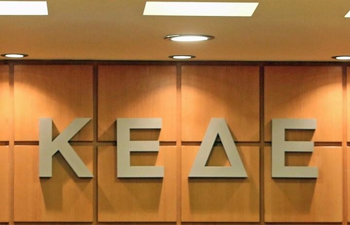 Η ΚΕΔΕ ζητά παράταση του τρέχοντος προγράμματος Κοινωφελούς Εργασίας