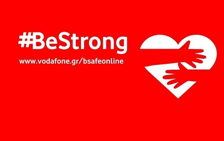 #BESTRONG: Κάντε retweet και βοηθήστε παιδιά
