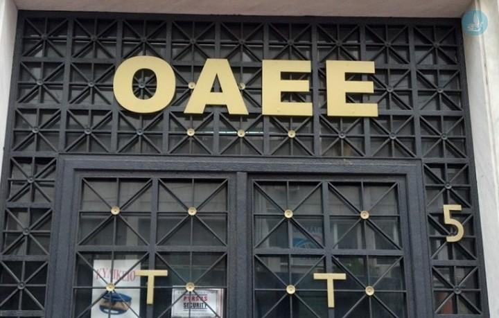 Μειώνονται οι εισφορές για 750.000 ασφαλισμένους του ΟΑΕΕ