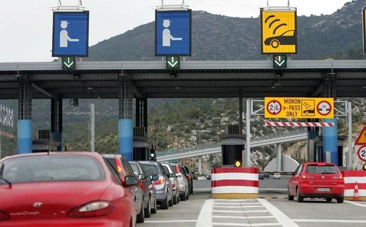 Πόσο θα κοστίζει με ΙΧ η διαδρομή Αθήνα - Θεσσαλονίκη από την Πρωτοχρονιά