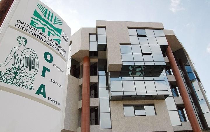ΟΓΑ: Παρατείνεται η προθεσμία πληρωμής εισφορών α' εξαμήνου