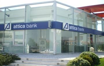 Εγκρίθηκε το ενημερωτικό της Attica Bank από την Επιτροπή Κεφαλαιαγοράς