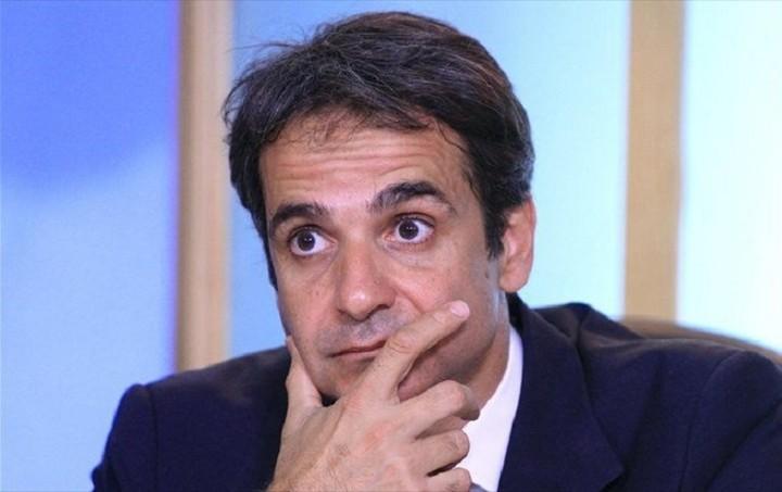 Κυρ. Μητσοτάκης: Εξεταστική για τη ζημιά στο τραπεζικό σύστημα