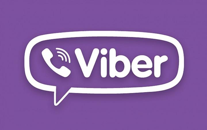 Eστειλες μήνυμα στο Viber και το μετάνιωσες; Μπορείς να το πάρεις πίσω
