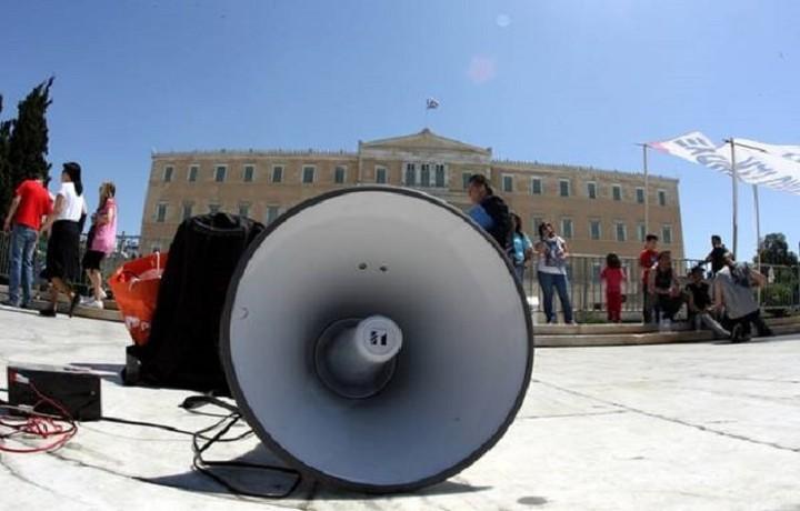 Γενική απεργία ΑΔΕΔΥ και ΓΣΕΕ την Πέμπτη - Ποιοι απεργούν και πως θα κινηθούν τα ΜΜΜ