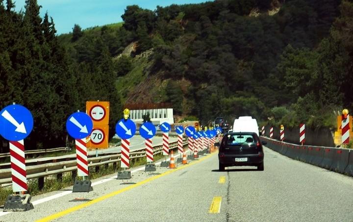 Προσωρινή κυκλοφοριακή ρύθμιση σε τμήμα της Κορίνθου-Πατρών
