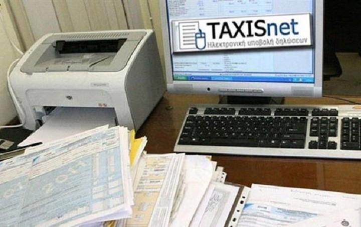 Γιατί εμφανίζονται προσαυξήσεις στο Taxisnet παρά την παράταση