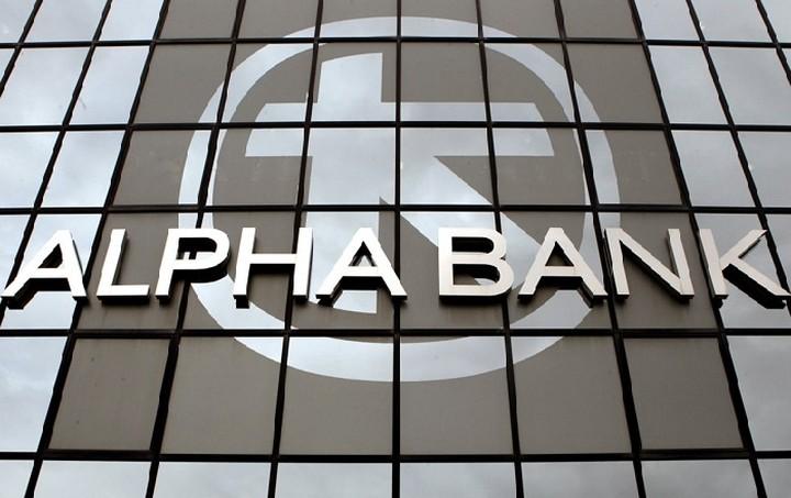 Χρηματιστήριο Αθηνών: Ξεκινά η διαπραγμάτευση του warrant της Alpha Bank