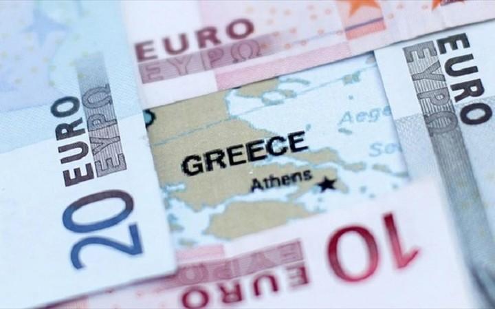 ΕΚΤ: Στα 461,9 δισ. ευρώ ανήλθαν οι αγορές κρατικών ομολόγων