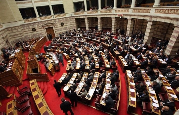 Σήμερα κατατίθεται το νομοσχέδιο για τα προαπαιτούμενα στη Βουλή
