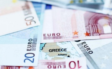 EKT: Οι αγορές κρατικών ομολόγων ανήλθαν στα 475,512 δισ. ευρώ