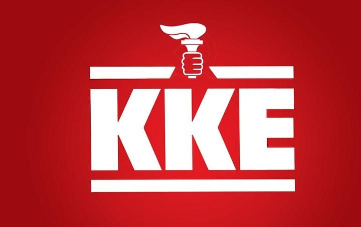 """ΚΚΕ: Διαφημιστική απάτη της κυβέρνησης το """"παράλληλο πρόγραμμα"""""""