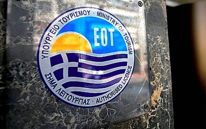 Νέος πρόεδρος του ΕΟΤ ο Σπύρος Αλεξίου