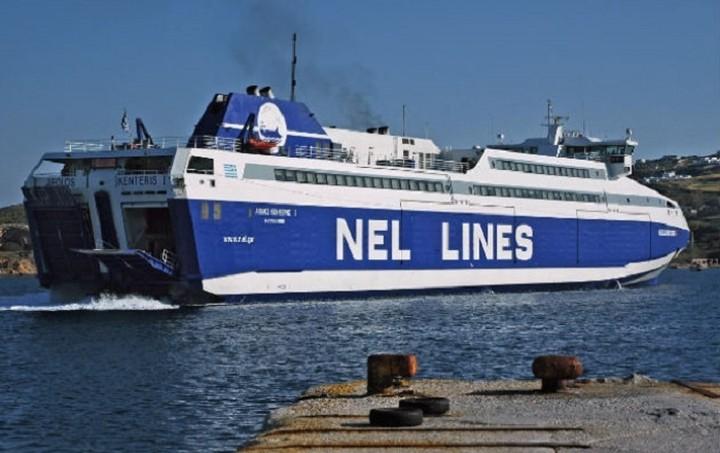 """Στη """"Διαύγεια"""" η ΚΥΑ για την απόδοση των χρημάτων στους ναυτικούς της ΝΕΛ"""