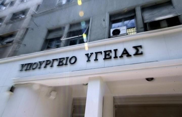 Υπουργική απόφαση για να κλείσει η εκκρεμότητα για τη δόση του 1 δισ. ευρώ