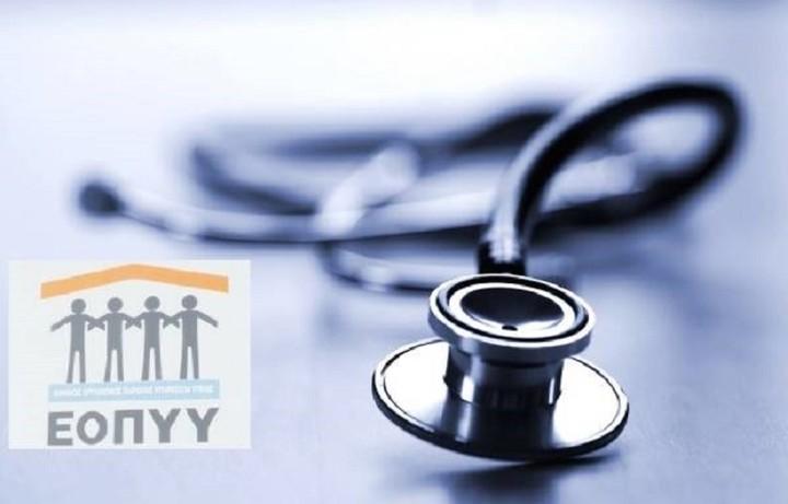 Μέσα στην εβδομάδα η ΠΝΠ για την παράταση των συμβάσεων των γιατρών του ΕΟΠΥΥ