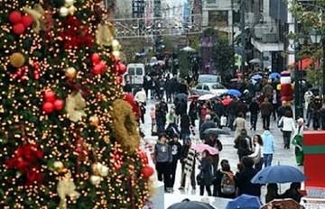 Πως να ψωνίσετε σωστά τις γιορτές- Οδηγίες της ΕΚΠΟΙΖΩ εν όψει εορτών