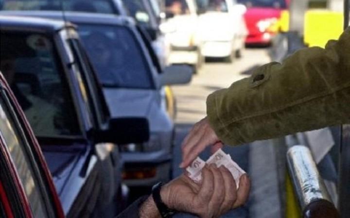 Μειώνονται τα διόδια στους Αυτοκινητόδρομους της Κεντρικής Ελλάδας
