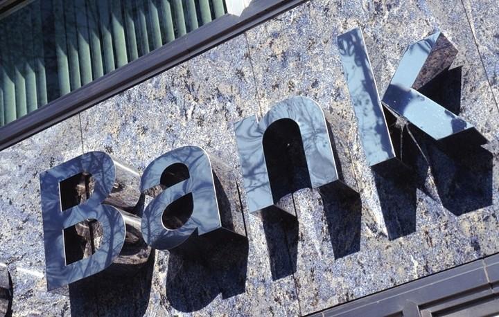 Στο Kαταρ πουλάει η Εθνική την Finansbank